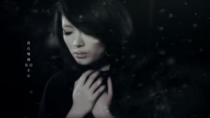 魏如萱 隕石 MV